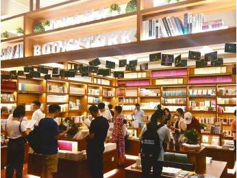"""专业书店""""回暖"""":不做网红 唯耕精深"""