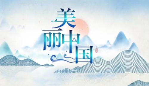 《美丽中国_国学大讲堂》——论语是怎样的一本书呢?