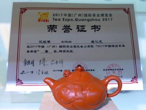 记中国工艺美术师、优秀青年陶艺家——沈娅琴